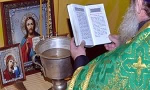 Как самому освятить машину молитва