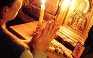 Молитва чтобы очистить дом от негатива