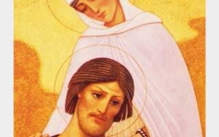 Петр и феврония молитва о любви кому помогло