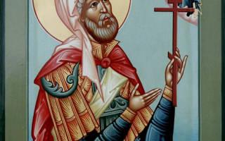 Святой лонгин молитва