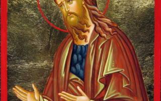 Молитва святому иоанна и павла