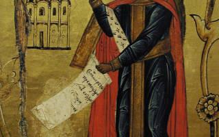 Православие молитва царя соломона