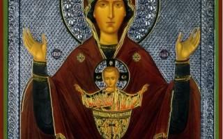 Молитва чудотворной иконе неупиваемая чаша