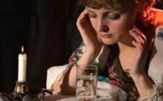 Заговор и молитва на мужа от пьянки