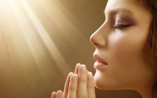 Сильная молитва чтобы пошли месячные