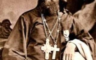 Молитва иоанна кронштадтского от бесов