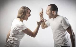 Молитва чтобы муж охладел к жене