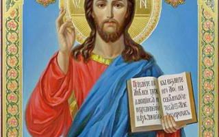 Сосуды сердца молитва на исцеление