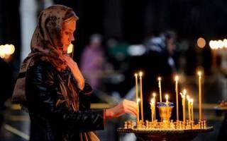 Пост молитва и смирение