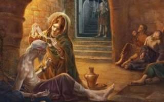 У мужа будет суд молитва чтоб не посадили