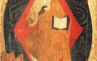 Молитва 3 я симеона метафраста