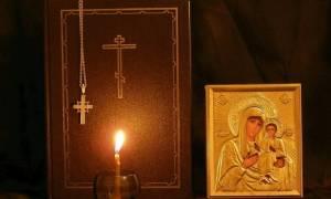 Молитва сорокоуст от приворота