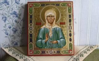 Молитва святой матроне на любовь и замужество
