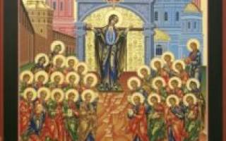 Молитва иконе богородице непроходимая дверь