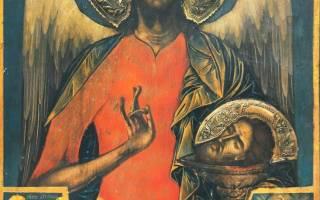 Молитва иоанну предтече от головной