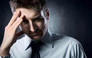 Молитва или заговор от головной боли