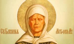 Молитва за здоровье православная