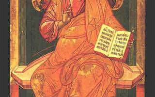 Молитва для избавления от зависти
