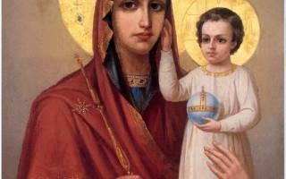 Молитва о сыне чтоб слушался родителей