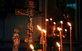 Молитва за усопших упокоении души