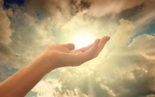 Молитва на удачу везение и деньги