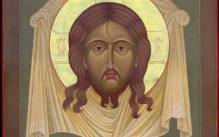 Молитва о болящих владыка вседержитель святой царь