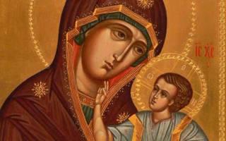 Молитва словенской иконы божией матери