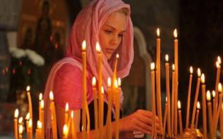 Какая молитва помогает изменить судьбу