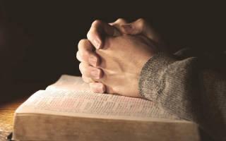 Молитва сердце бьется
