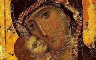 Молитва богородице дево в каких случаях