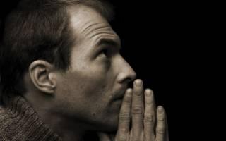 Увеличить член молитва