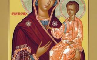 Молитва богородице избавительница от бед страждущих