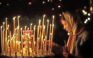 Молитва за упокой умерших врагов