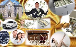 Молитва на деньги фортуна