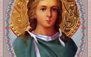 Молитва святой глафиры