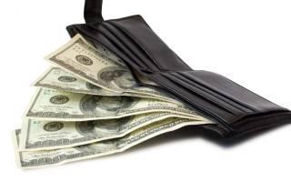 Заговор и молитва на новый кошелек чтобы деньги водились
