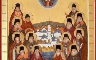 Молитва оптинских старцев от чего помогает