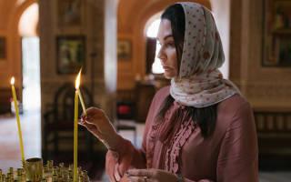 Кому помогла молитва о муже