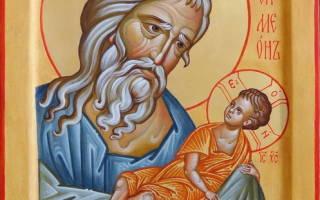 Молитва анне пророчице и симеону богоприимцу