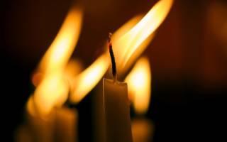 Картинки молитва оптинских старцев на каждый день