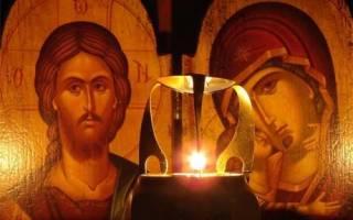Молитва для очищение души