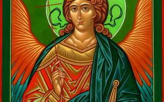 Молитва святый ангеле божий