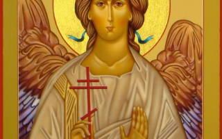 Молитва к своему ангелу хранителю