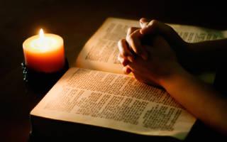 Молитва о помощи в работе бизнесе