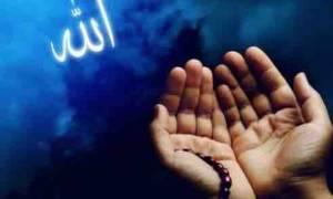 Мусульманская молитва на снятии порчи и сглаза