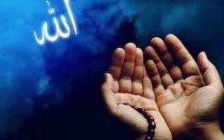 Молитва против сглаза и порчи по мусульмански