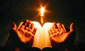 Молитва вечерняя отче наше