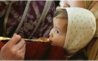 Молитва перед исповедью причастием для ребенка