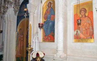 Молитва освящения храма