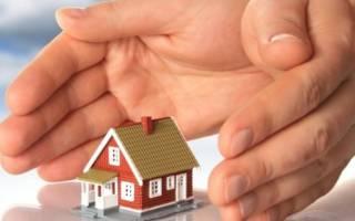 Молитва на продажу дома степанова